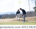 Men who play golf 40523828