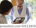 老人 人 人物 40523839