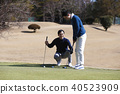 Men who play golf 40523909
