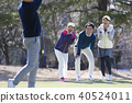 person, sex, golf 40524011