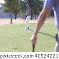Men who play golf 40524221