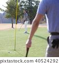 打高尔夫球的人 40524292