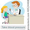 blood, pressure, vector 40524468