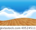Sand Dune scene illustartion 40524511