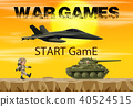 game element cartoon 40524515