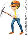 man, worker, work 40524771
