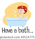 A Boy Taking a Bath 40524775
