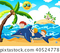 Kids and inflatable dolphin at the beach 40524778