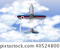 Military Aircraft in thr Sky 40524800