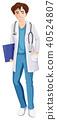 male vector nurse 40524807