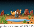 scene, desert, arab 40524835