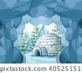 Igloo in the North Pole 40525151