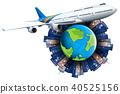 airplane flying plane 40525156