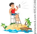 lifeguard megaphone beach 40525166