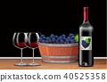 wine red vector 40525358