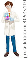 A Scientist Holding Beaker on White Background 40525410
