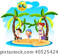 A Family Holiday at the Beach 40525424