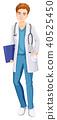 male doctor nurse 40525450