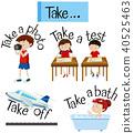 cartoon examination vocabulary 40525463