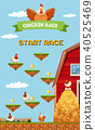 Farm Chicken Racing Game Template 40525469