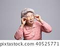 한국인, 노인, 흰머리 40525771