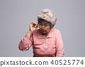 한국인, 노인, 흰머리 40525774