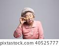 한국인, 노인, 흰머리 40525777
