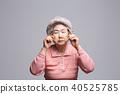 한국인, 노인, 표정 40525785