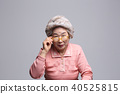 한국인, 노인, 흰머리 40525815