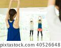 婦女做健身 40526648