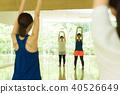 婦女做健身 40526649