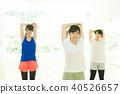 婦女做健身 40526657
