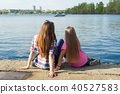 Outdoor portrait of a young teenager girl 40527583