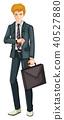 man, business, businessman 40527880