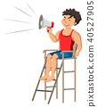 lifeguard megaphone vector 40527905