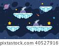 design game ice 40527916