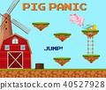 A Pig Jumpling Game Template 40527928