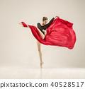 ballerina, woman, pointe 40528517