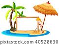 A Beach Blank Banner with Bikini Girl 40528630