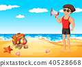 Lifeguard with Megaphone at The Beach 40528668