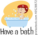 A Boy  Taking a Bath 40528672