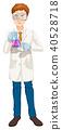 A Scientist holding a beaker illustration 40528718