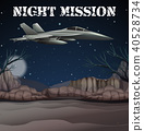Army Airforce in Night Mission 40528734
