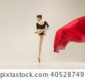 ballerina, woman, pointe 40528749