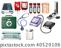 Medical and Nursing Equipments on White Background 40529106