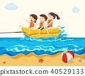 Holiday Kids Riding Banana Boat 40529133