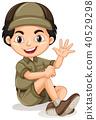 A Cute Boy sitting down 40529298