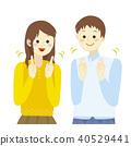 Sign Language couple 40529441