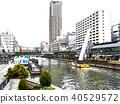 大阪风景 40529572