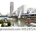 大阪风景 40529724